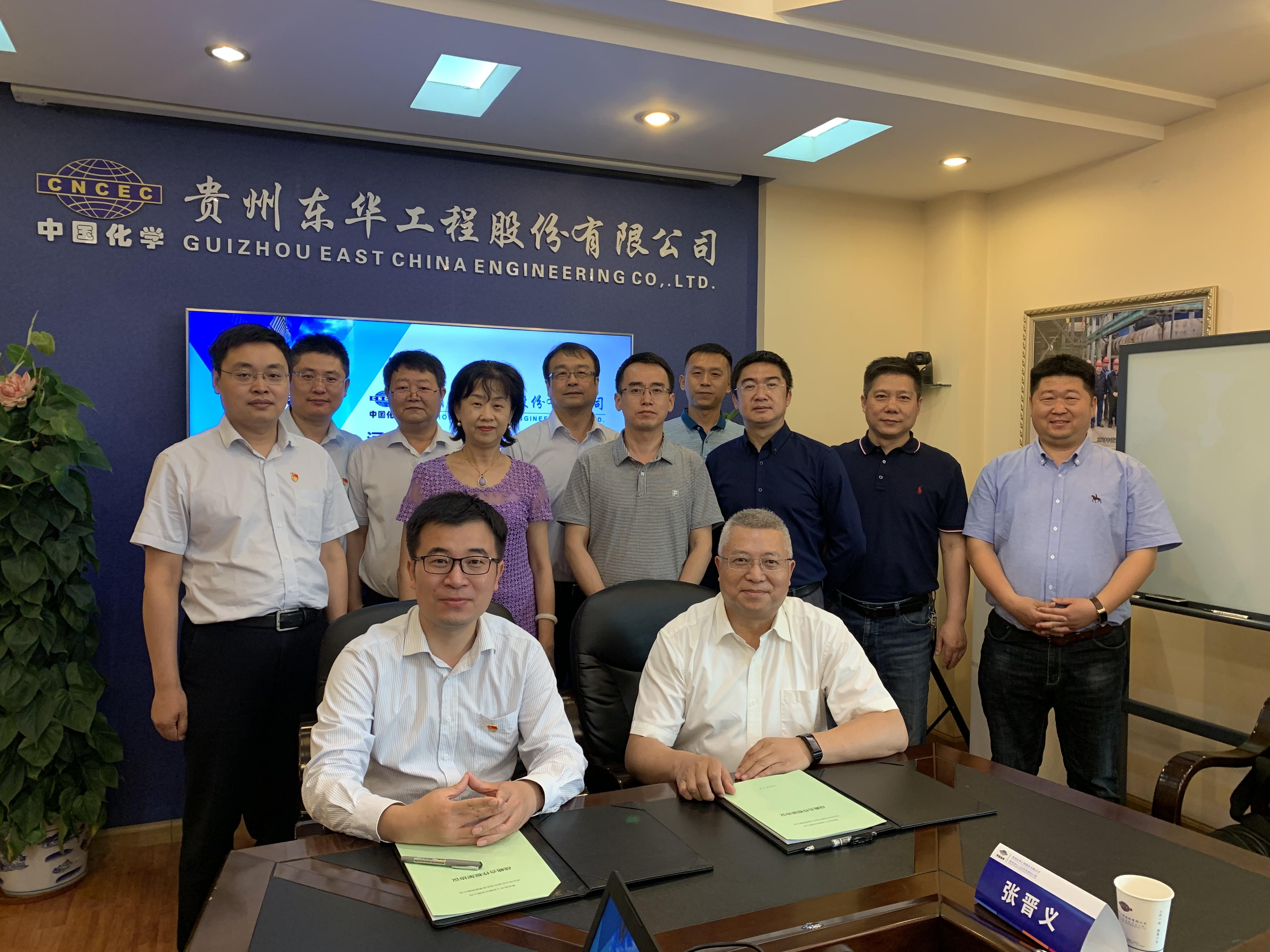 公司與天成集團簽訂戰略合作框架協議