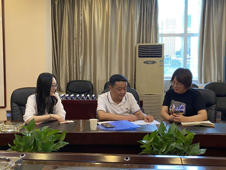 贵阳市南明区税务局新华分局到我公司指导工作
