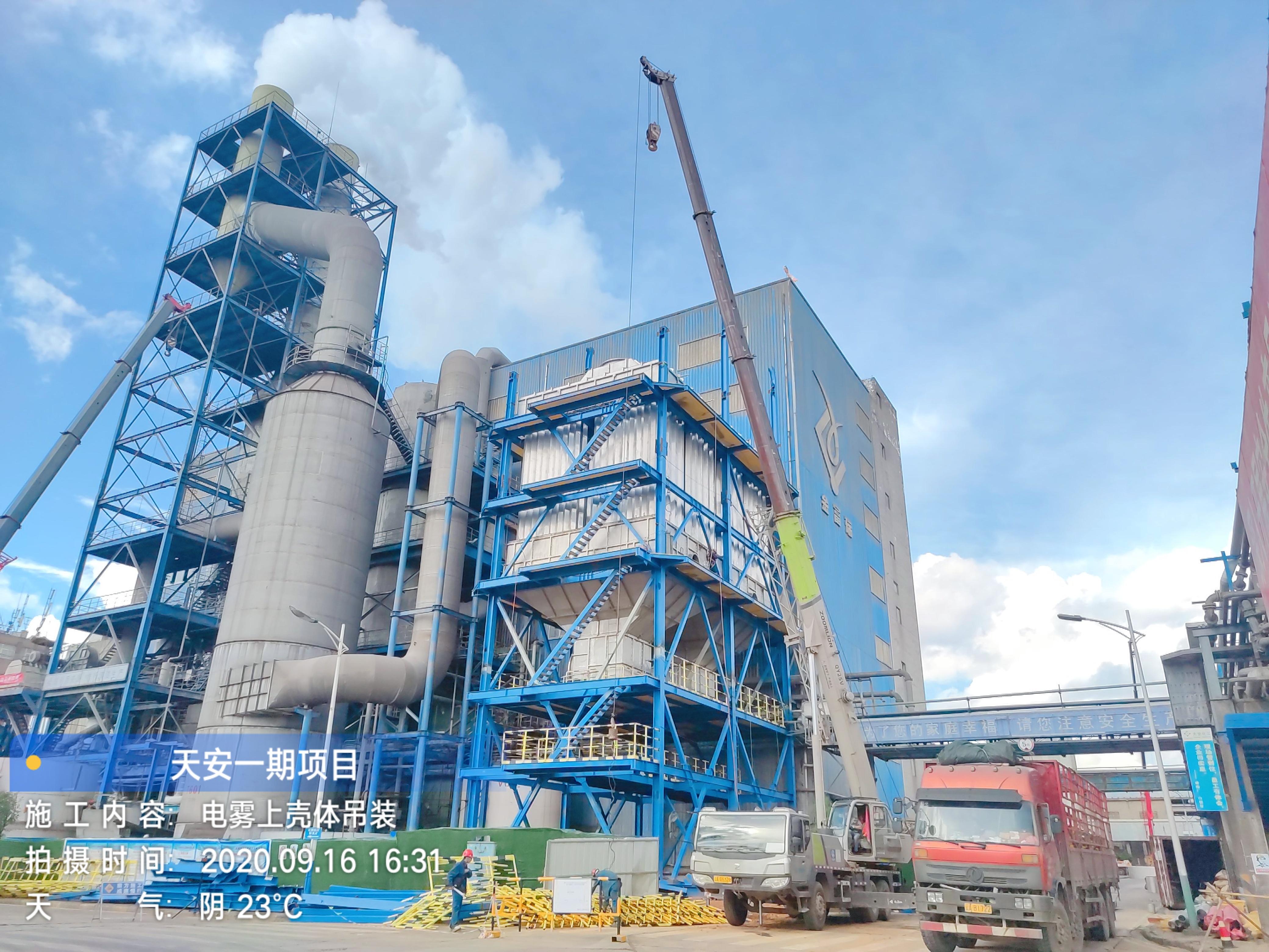 貴州東華總承包的云南天安一期項目終極尾氣洗滌器順利吊裝