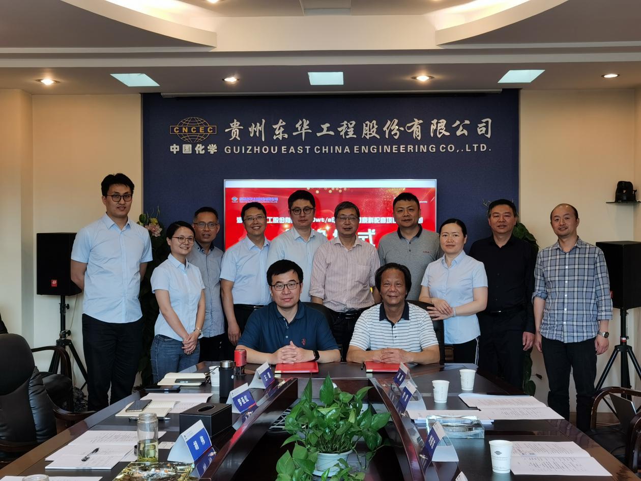 贵州东华与湖南中创签订10万吨/年甲乙酮装置原料配套项目设计合同