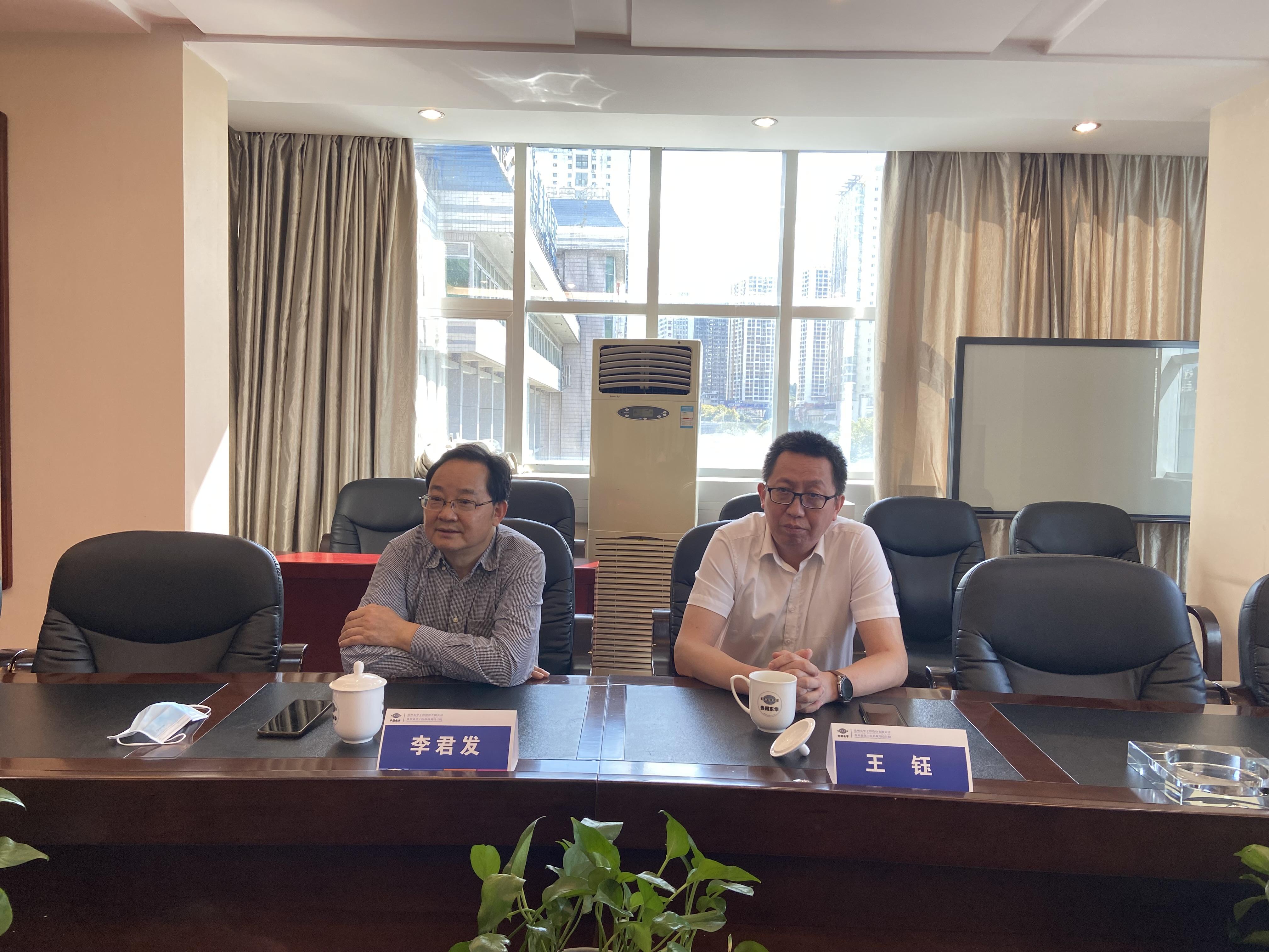 石油和化学工业规划院党委书记、院长李君发莅临公司调研指导