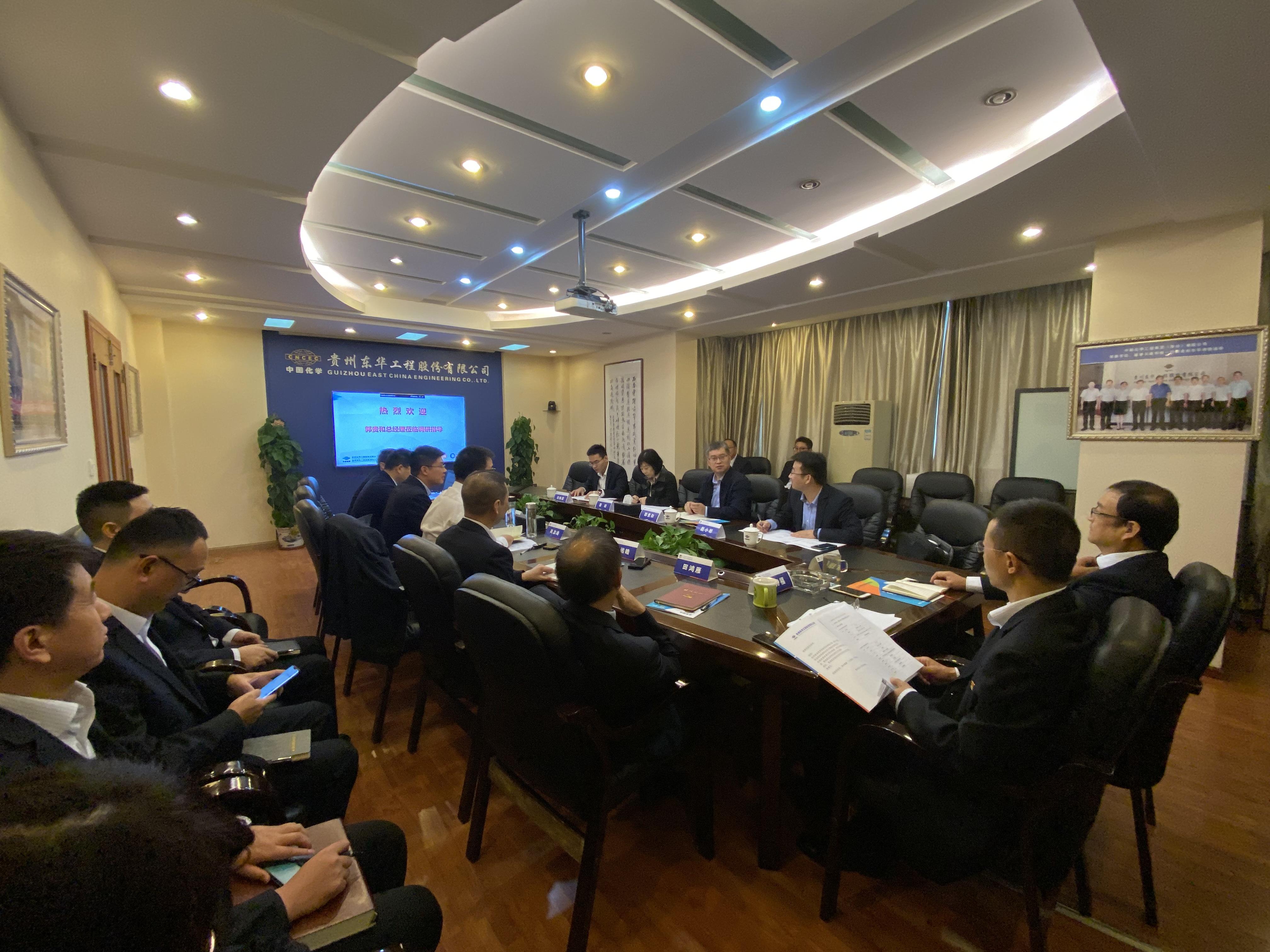 东华科技党委副书记、总经理郭贵和莅临贵州东华调研指导