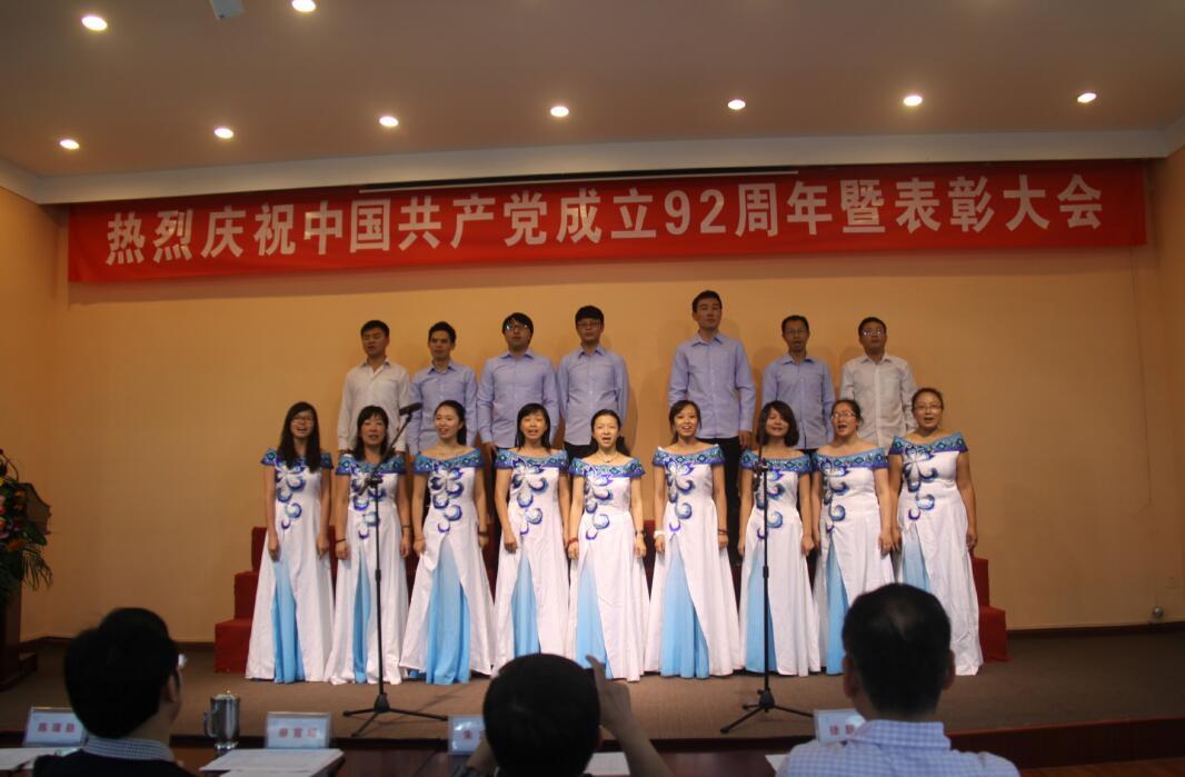 葡京娱乐 www.649.net
