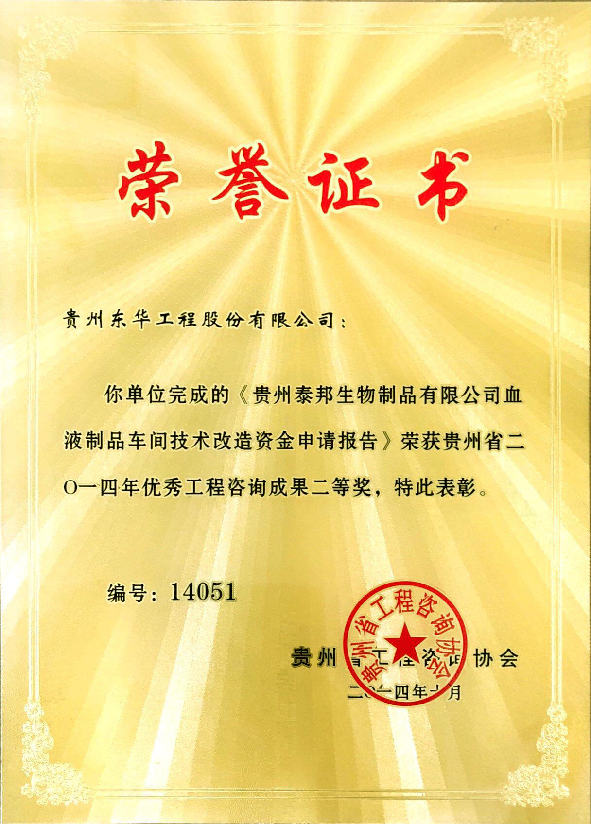 8455.com新葡京