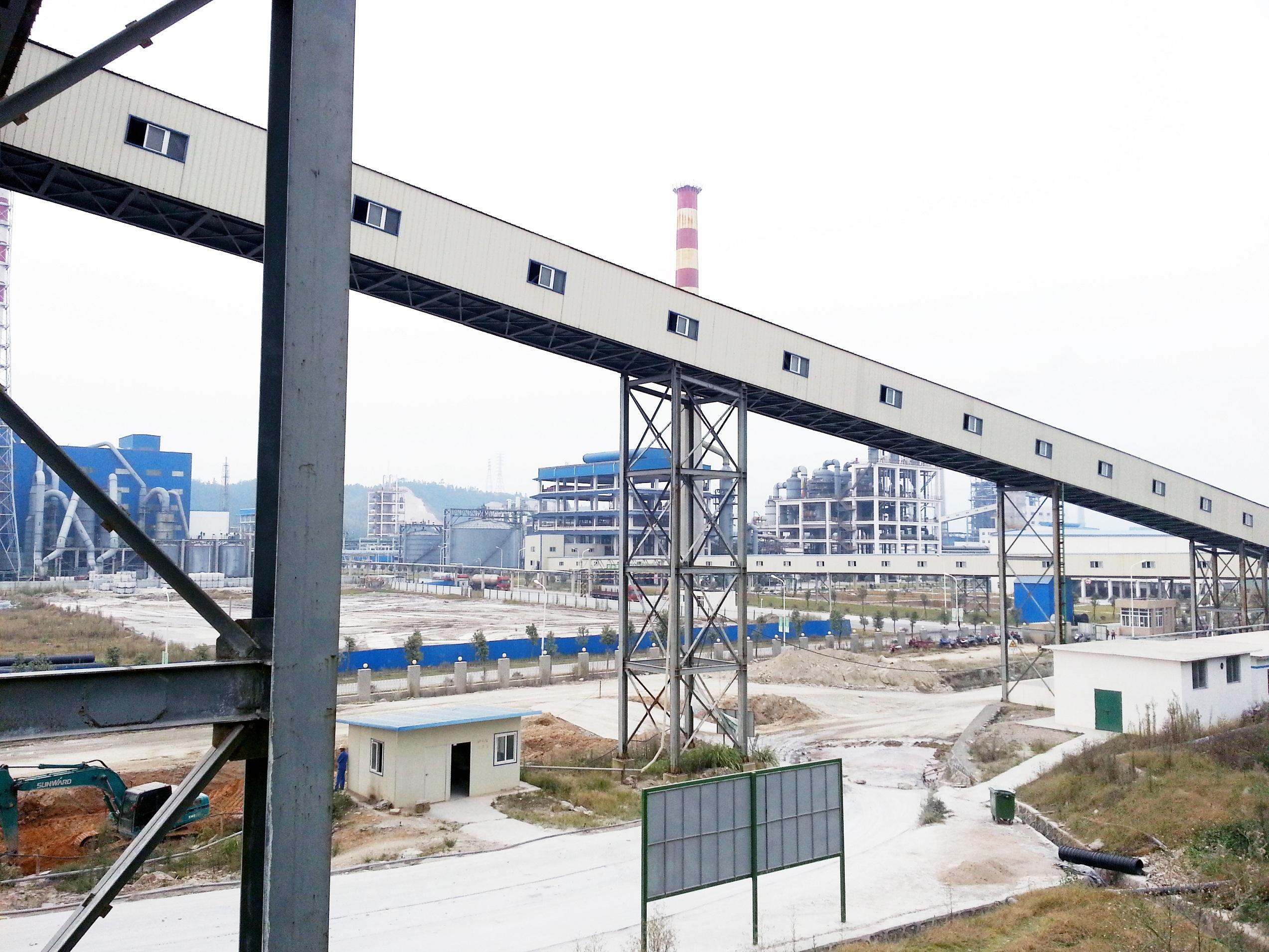 甕福紫金化工皮帶棧橋