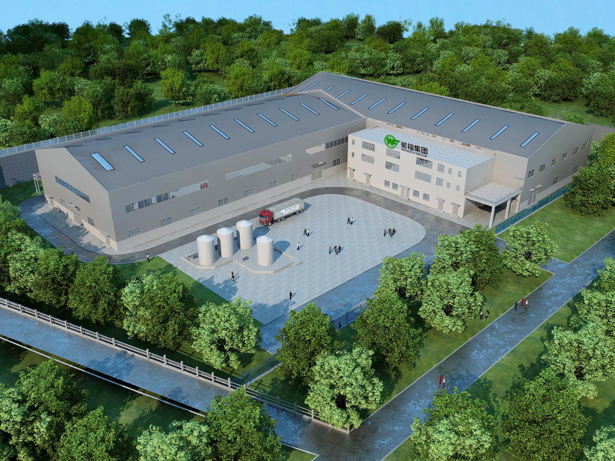 瓮福团体2万吨/年电池级无水磷酸铁