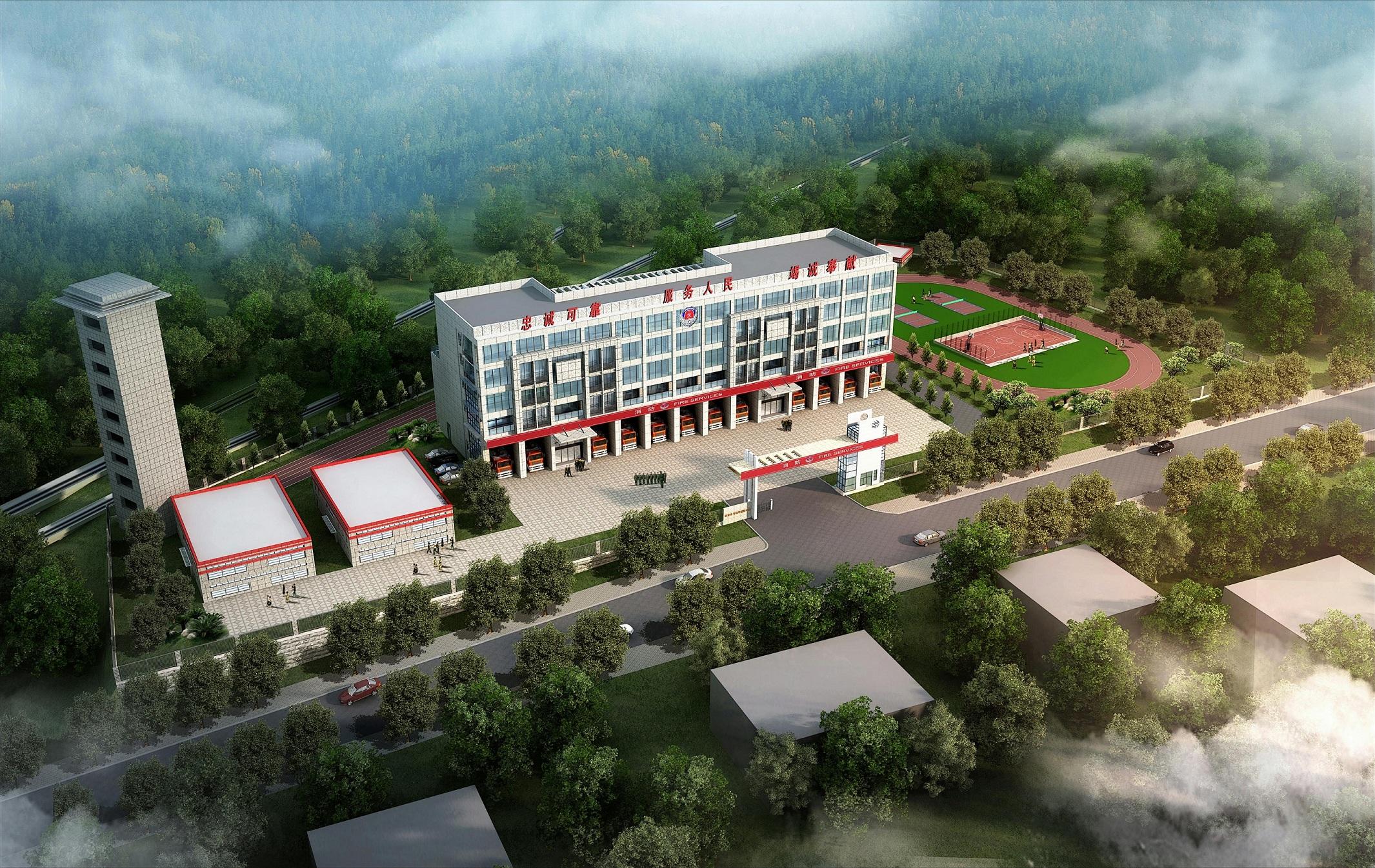 贵州省危险化学品应急救援中心