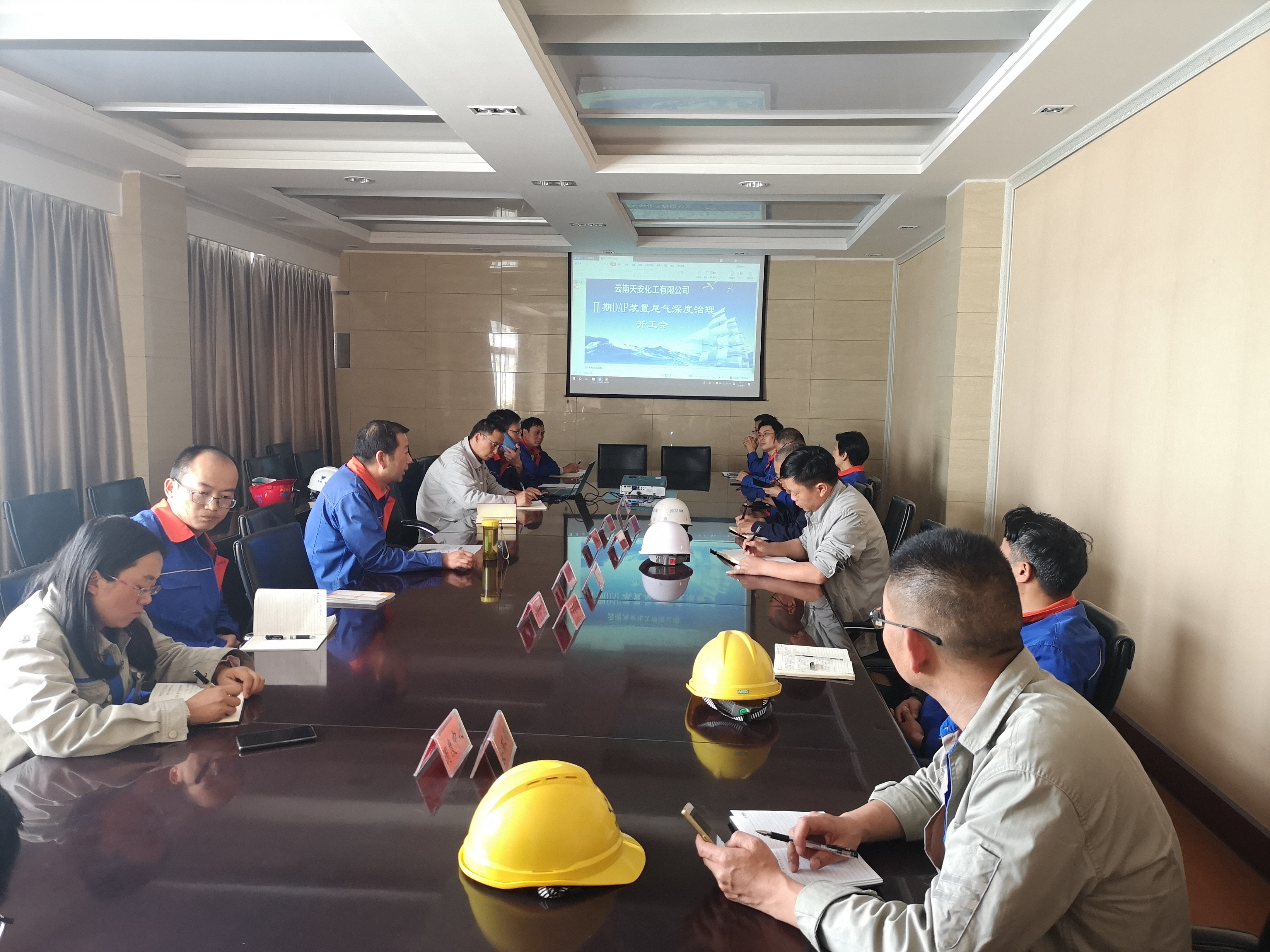 我公司承接的云南天安二期DAP装置尾气深度治理总承包项目顺利开工