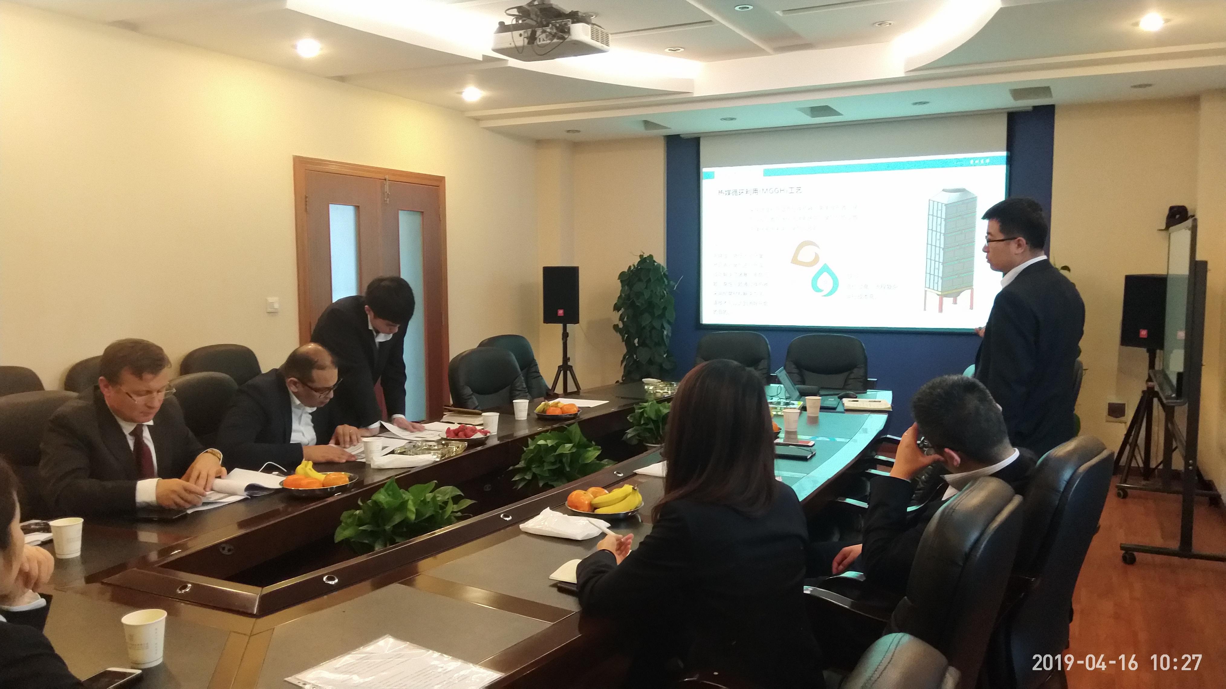 突尼斯Soremat公司CEO考查贵州东华