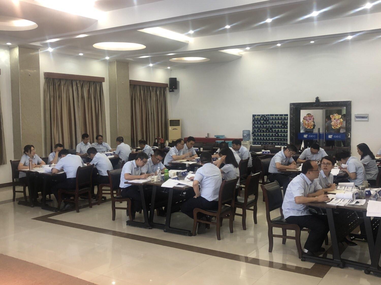 2019年公司行政干部管理课程培训班总结(一)