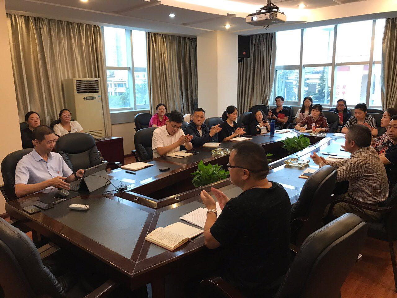 """第二党支部组织关于""""习近平新时代中国特色社会主义思想三十讲""""会合学习"""