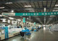 鋼結構廠房通風降溫方案方案設計安裝