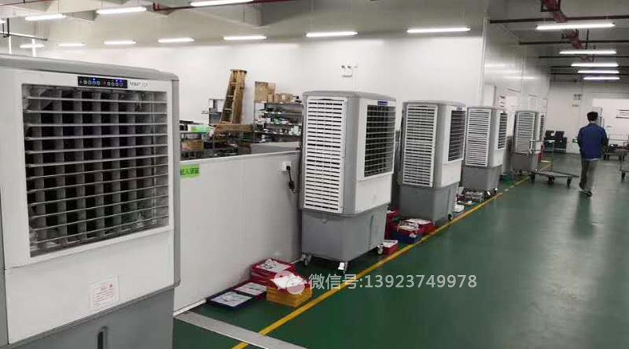 移動式環保空調安裝效果圖