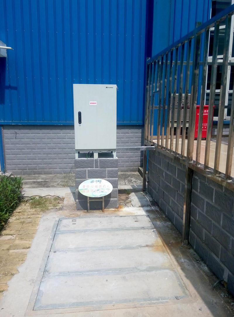 江西澳力特缸套有限公司4.14MW分布式光伏項目1