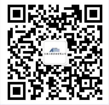 WeChat圖片_20181123165618