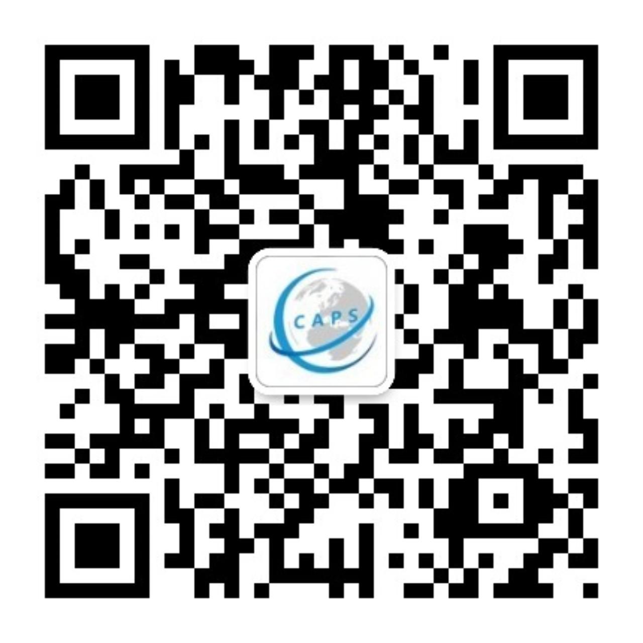 微信圖片_20181201094825