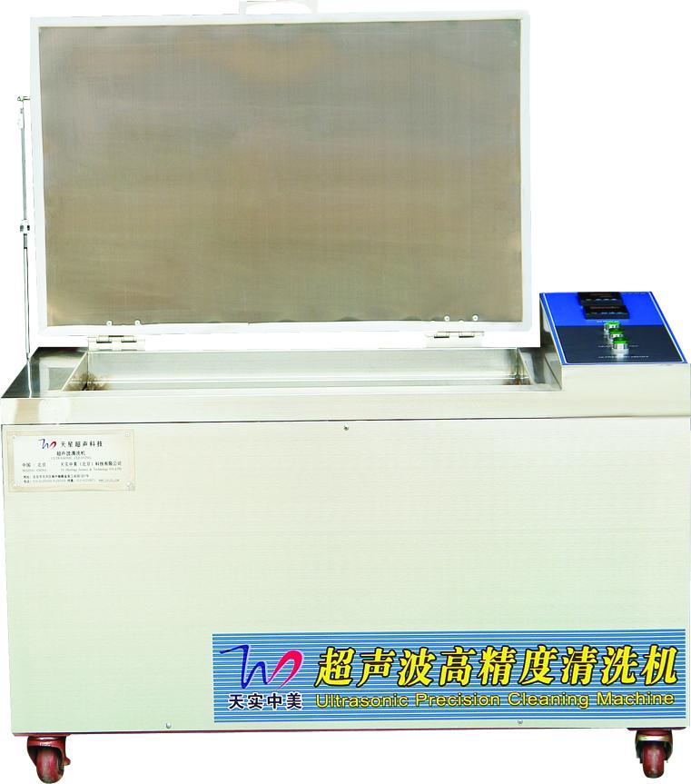 TS-2000-2