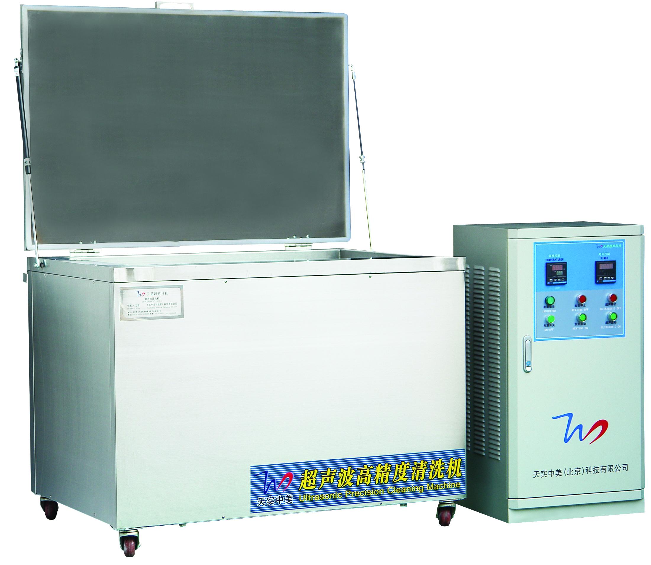 TS-3600超聲波清洗機