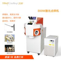 300w电焊机