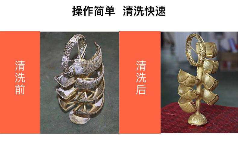 石膏清洗机——首饰铸造器械_03