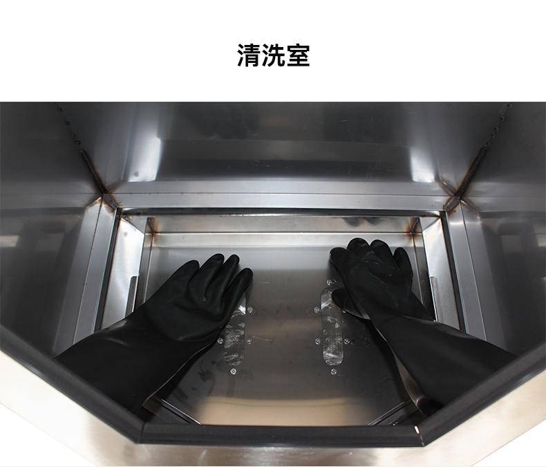 石膏清洗机——首饰铸造器械_04