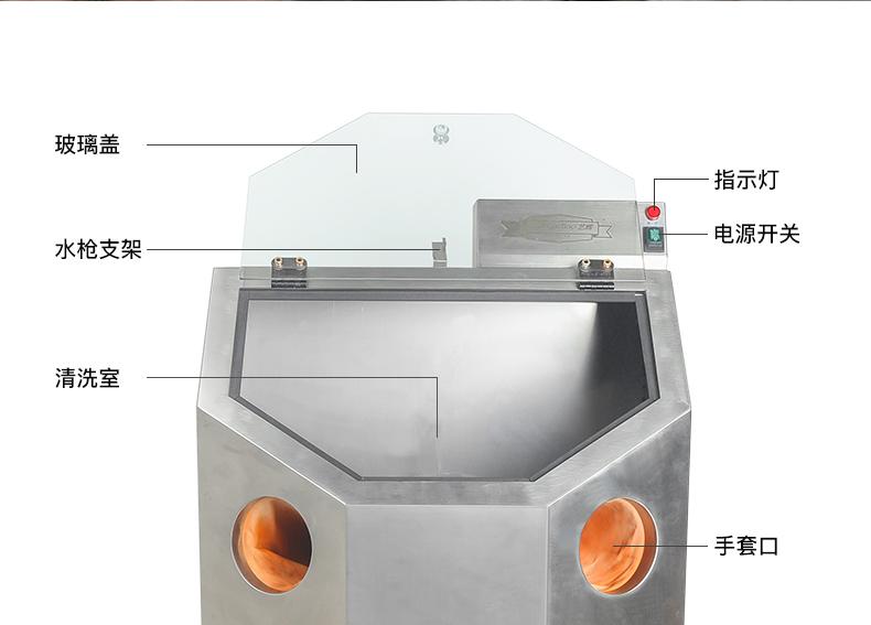 石膏清洗机——首饰铸造器械_09