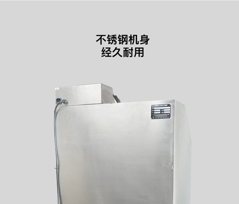 石膏清洗机——首饰铸造器械_13