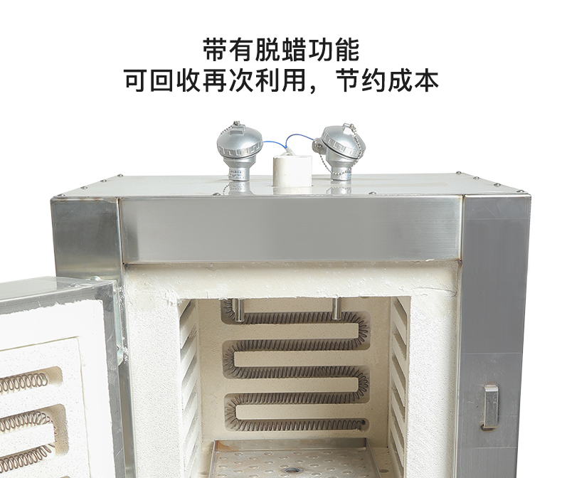 双温控不锈钢电炉——铸造设备系列_06