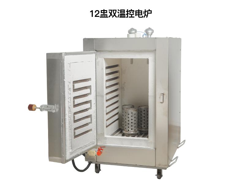 双温控不锈钢电炉——铸造设备系列_12