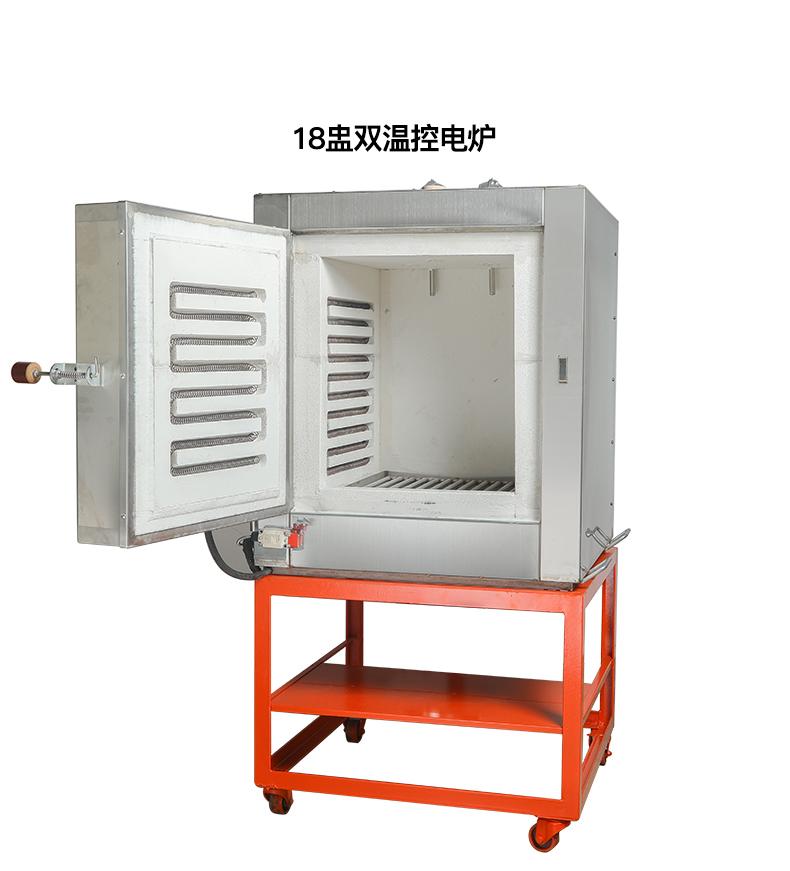 双温控不锈钢电炉——铸造设备系列_13