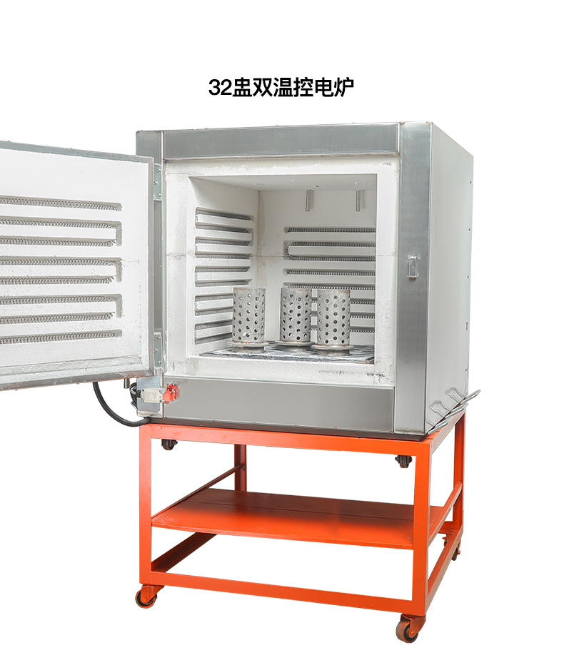 双温控不锈钢电炉——铸造设备系列_14