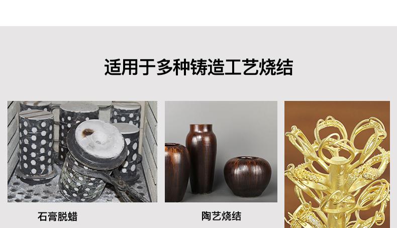 双温控不锈钢电炉——铸造设备系列_15