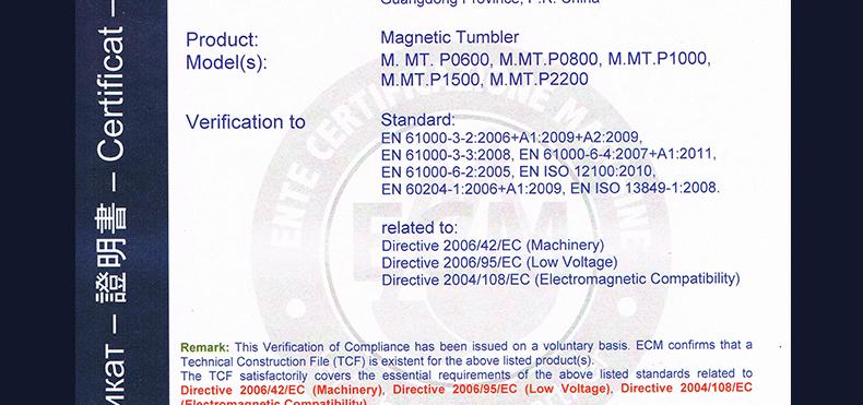 首饰设备磁力抛光机_27