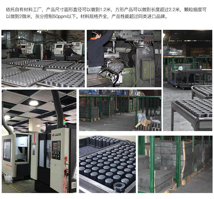 石墨纸—石墨生产厂家