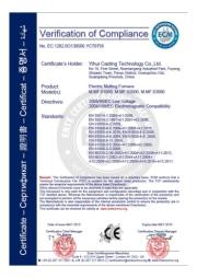 手提炉CE证书