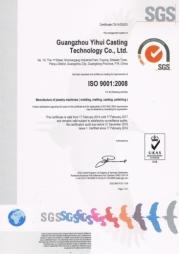 质量管理认证证书-英文