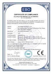 铸造机CE证书
