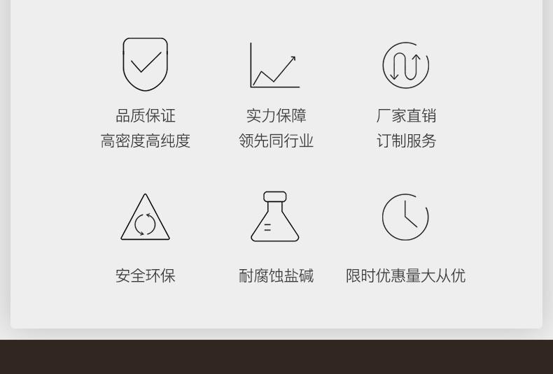熔金机石墨坩埚_05