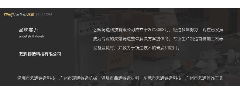 详情_27