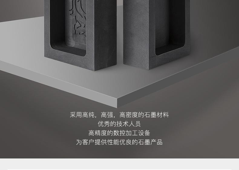 石墨坩埚—熔金机_03