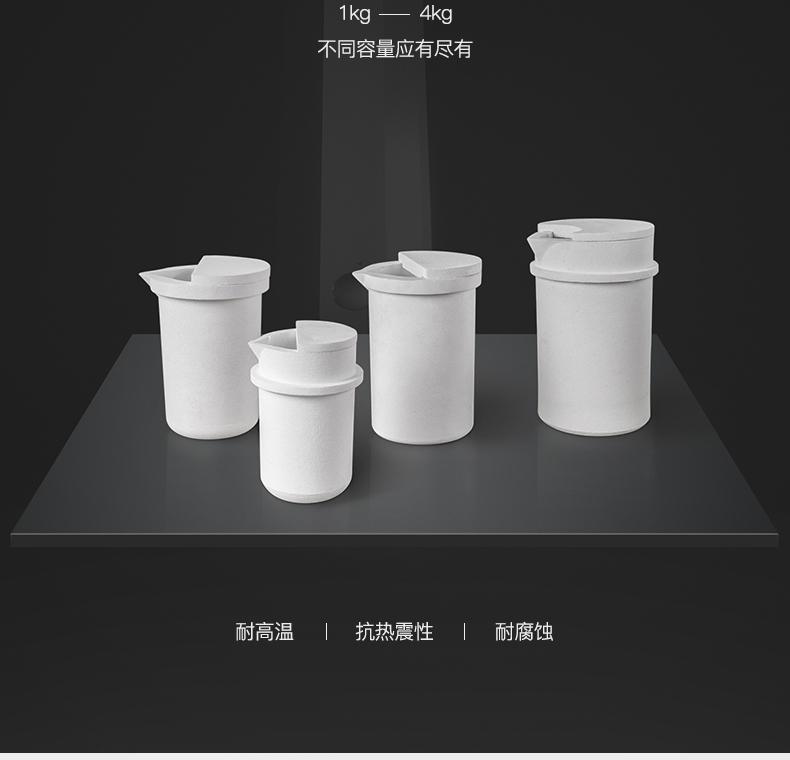 石英熔金杯_03