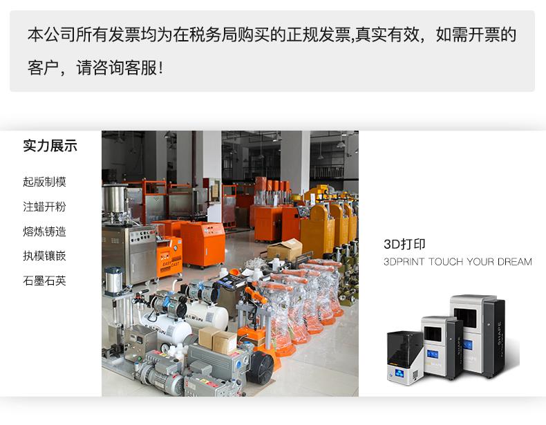 LCD树脂_30