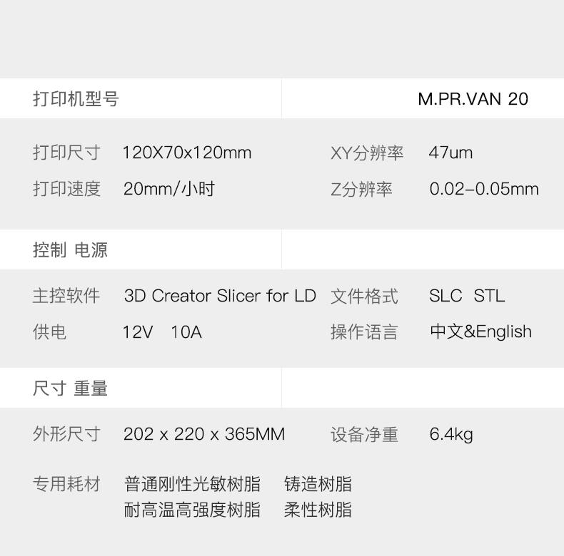 LCD_11