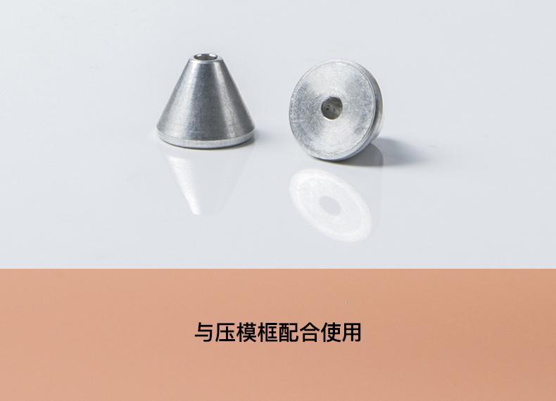 压模珠——首饰铸造_03
