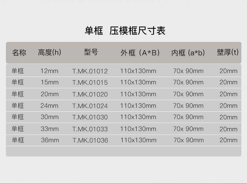 手动压膜机1_06