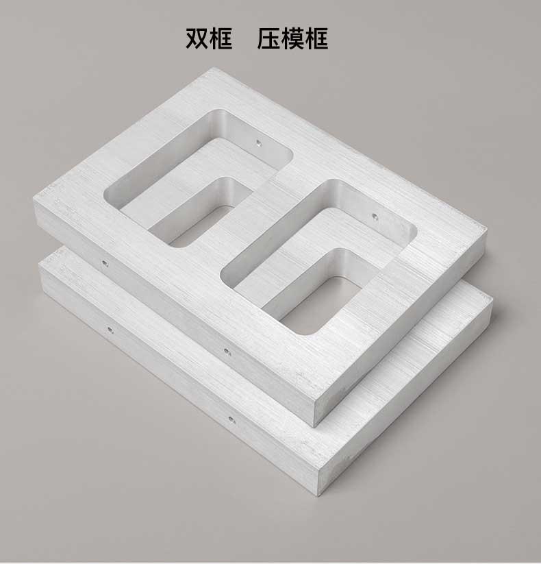 手动压膜机1_07