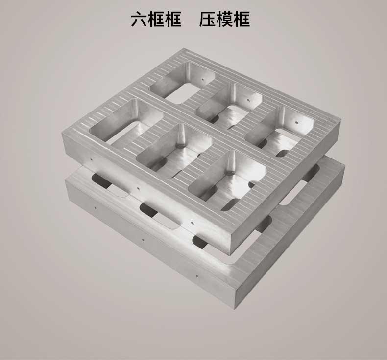 手动压膜机1_13