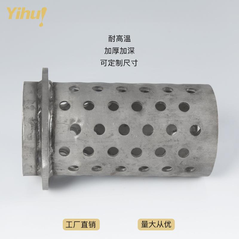 铸造机钢盅