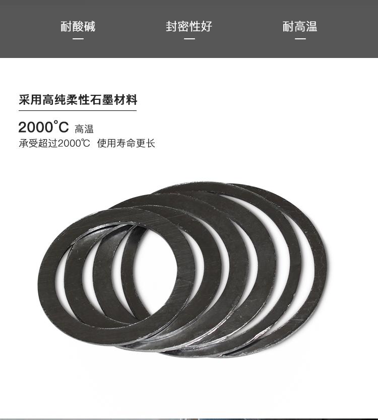 石墨坩埚——铸造机配件_02