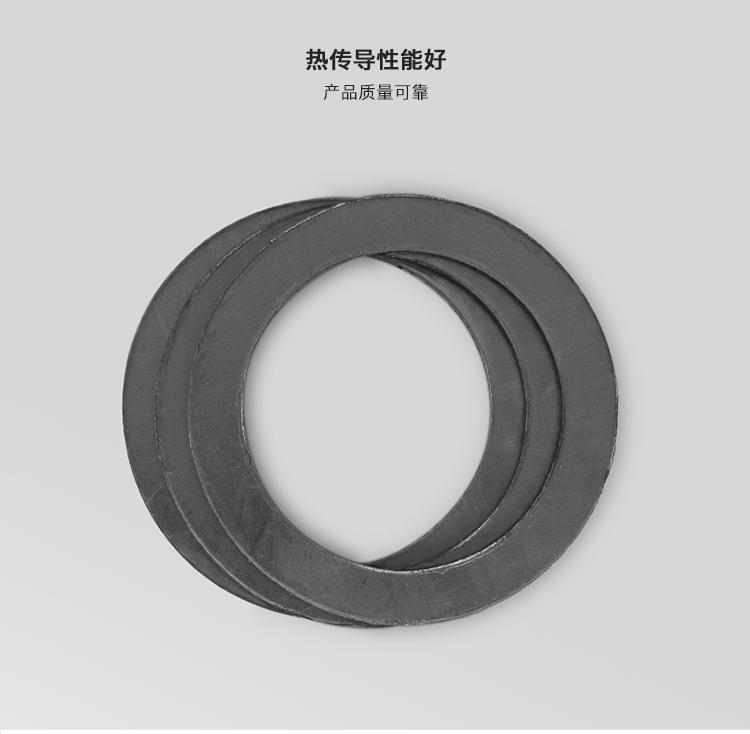 石墨坩埚——铸造机配件_05